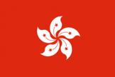 Flag_of_Hong_Kong