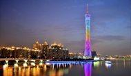 contact-corporation-china-gz11